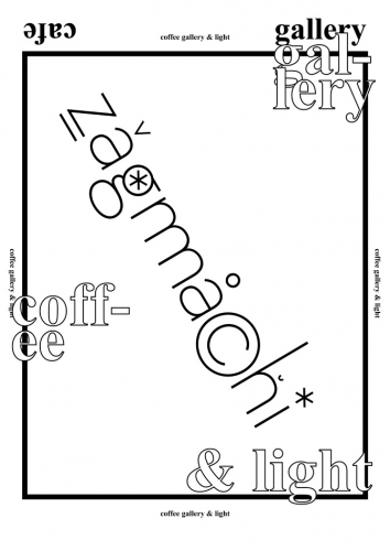 zagmachi poster