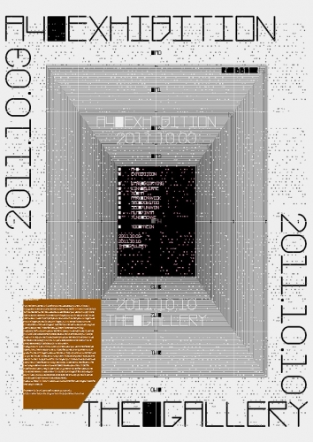 A4 Exhibition
