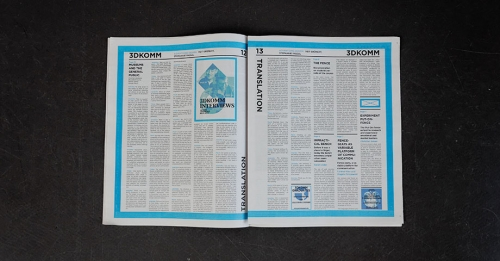 3DKOMM NEWSPAPER