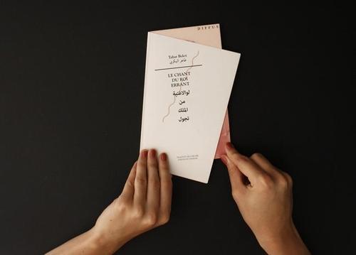 Recueils bilingues de poésie arabe