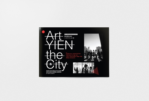 YIEN Art YIEN The City