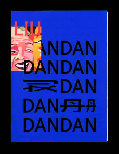 Cranbrook MFA Thesis Book for Dandan Liu
