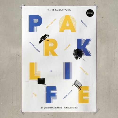 Round & Round vol. 7: Parklife