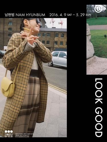 Nam Hyunbum 'LOOK GOOD' poster