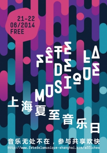 FÊTE DE LA MUSIQUE - SHANGHAI
