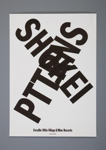 PTTRNS / SHOKEI