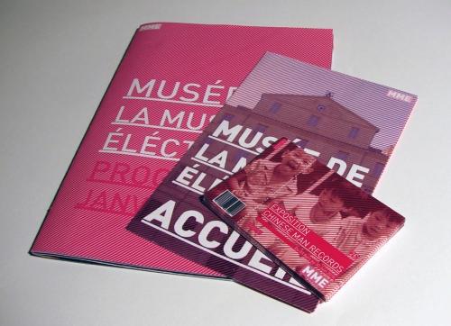Musée de la Musique Éléctrique