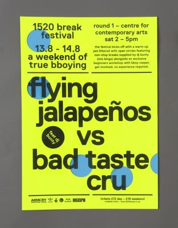 1520 Break Festival