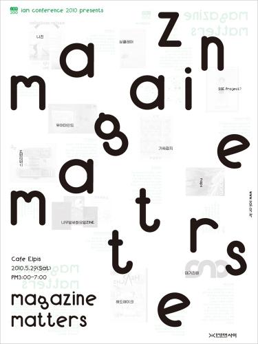 Magazine matters