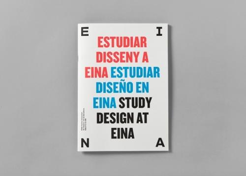Estudiar disseny a Eina