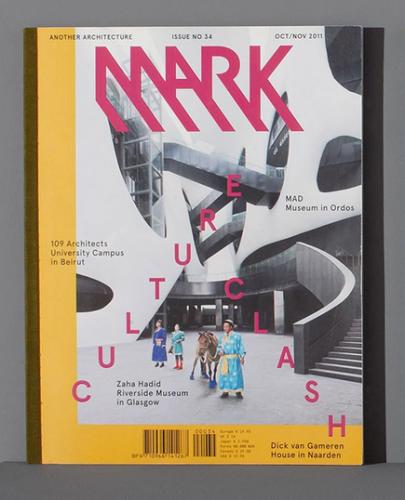 mark magazine issue no. 34