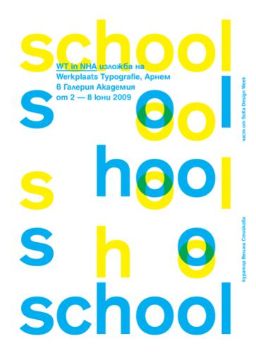 School School poster