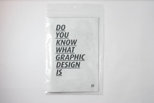 DO YOU KNOW WHAT GRAPHIC DESIGN IS