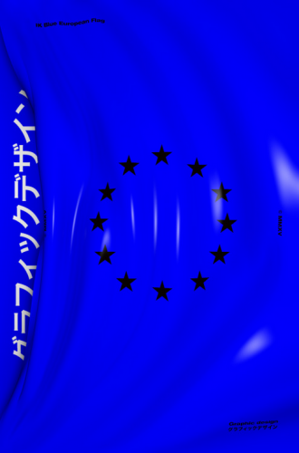 IK Blue European Flag