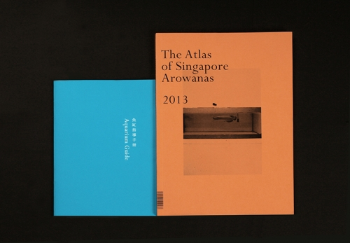 The Atlas & the Guide