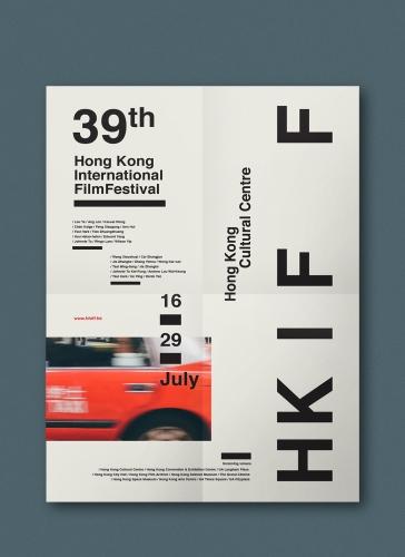 HKIFF*