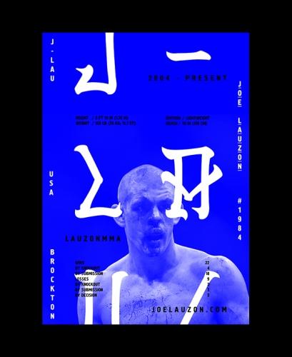 MMA Posters III