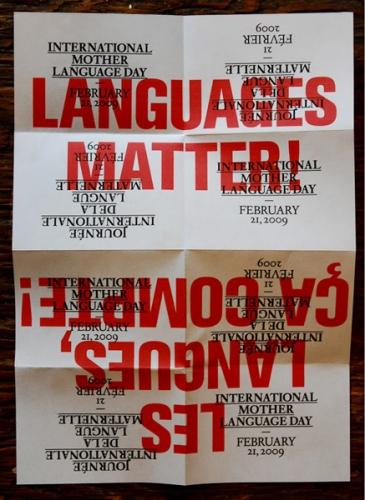 Languages Matter!