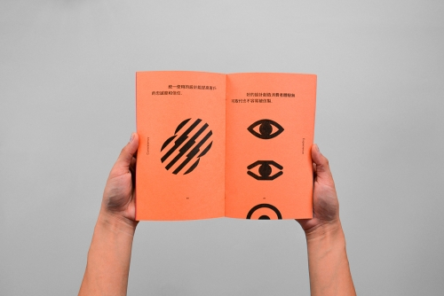 B&D Booklet