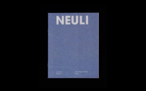 NEULI
