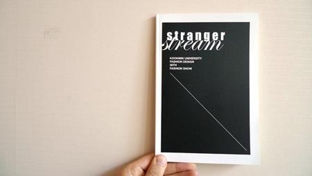 FADE Brochure