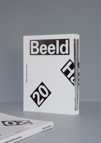 Beeld Hal Werk
