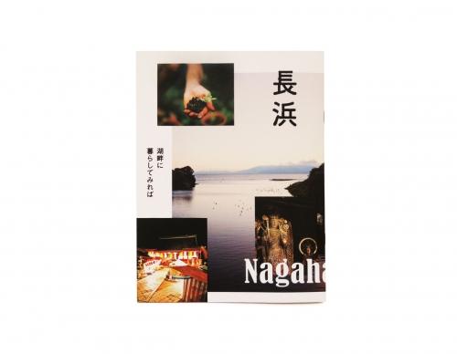 TRANSIT 30   Nagahama
