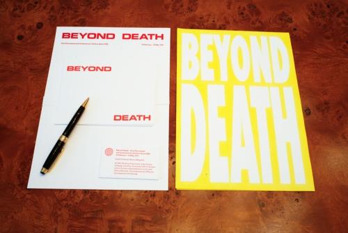 BJARNE MELGAARD BEYOND DEATH