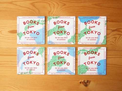 BOOKS from Tokyo
