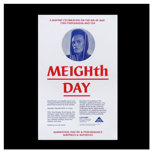 Meighth Day