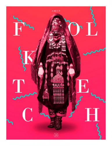 FOLKTECH