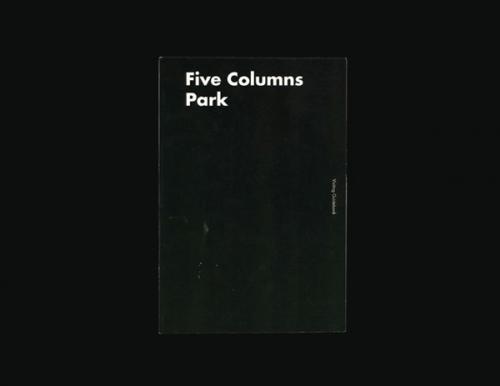Five Columns Park