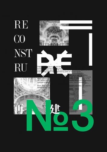 RE 3 Magazine