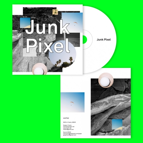 Junk Pixel