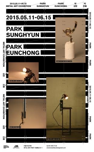 park sunghyun, park eunchong, exhition
