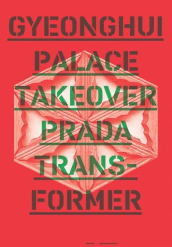 PRADA TRANSFORMER