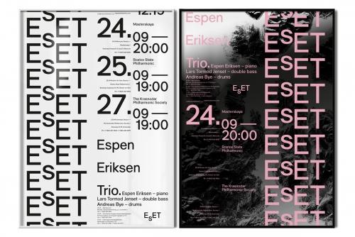 Espen Eriksen Trio 2013