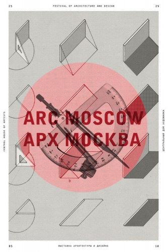 Arc Moscow