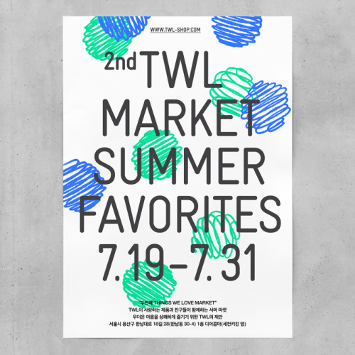 poster for 2nd TWL Market