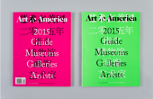 Art in America 2015 Guide to Museums,  Galleries,