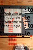 Welcome to Jungle