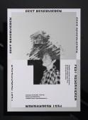 Bodyspace - concert posters 2014
