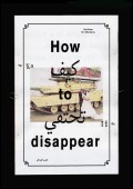 Heitham El-Wardany — How to disappear