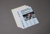 Invitación: Exposición Introducción a la Fotografí