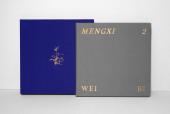 Wei Bi – Mengxi 2