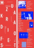 50 Posters Designed for the Hayward Gallery